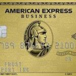 アメックスゴールドビジネスカード 取得簡単